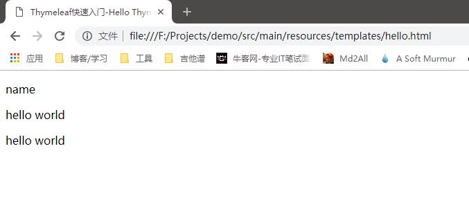 直接打开hello.html显示的内容