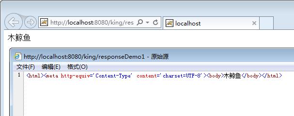 模拟 http 头文件