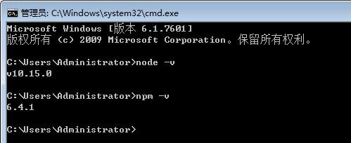 查看 node.js 和 npm 版本