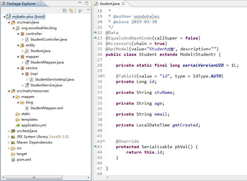 代码生成器生成的项目结构