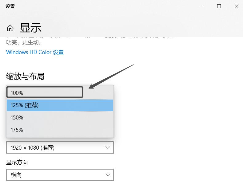 MagicBook Pro游戏无法全屏