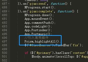 PJAX引起代码高亮失效问题