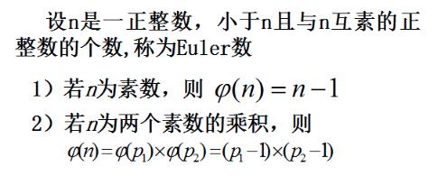 Euler function