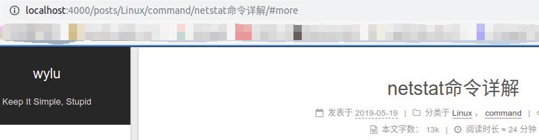 post-netstat