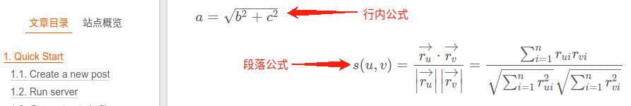 math-equations-render