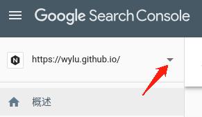 google-add-site-1