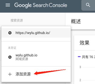 google-add-site-2