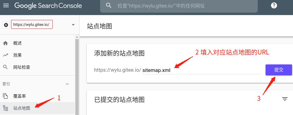 google-submit-sitemap