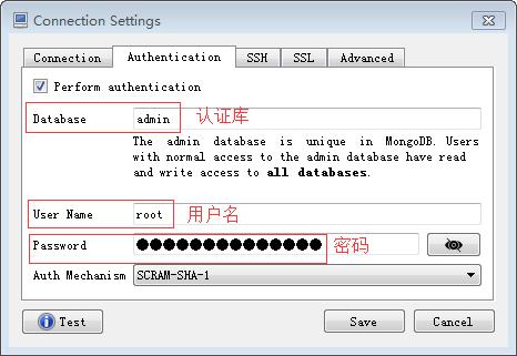 robo3t-authentication
