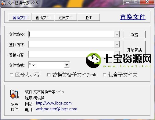 QQ截图20210610105659.png