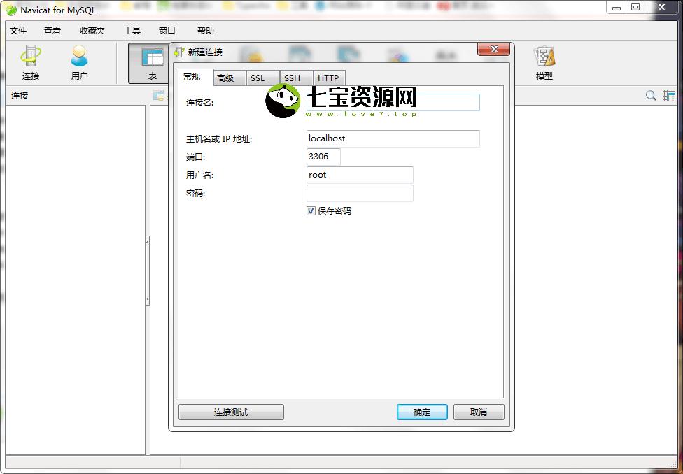 QQ截图20210610101218.png