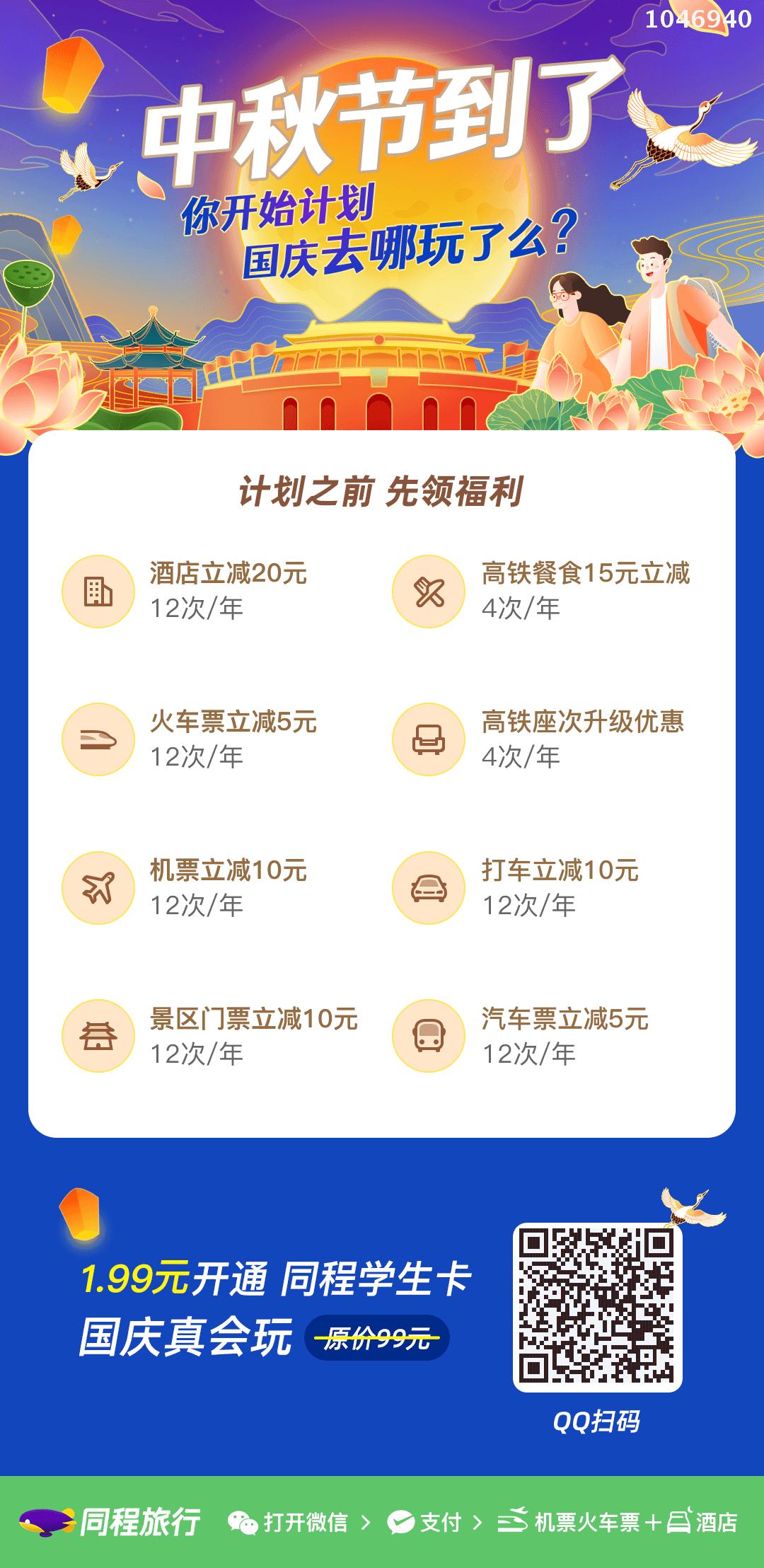 https://cdn.jsdelivr.net/gh/xianbaoyun/img/2021/up/4f0d09.png