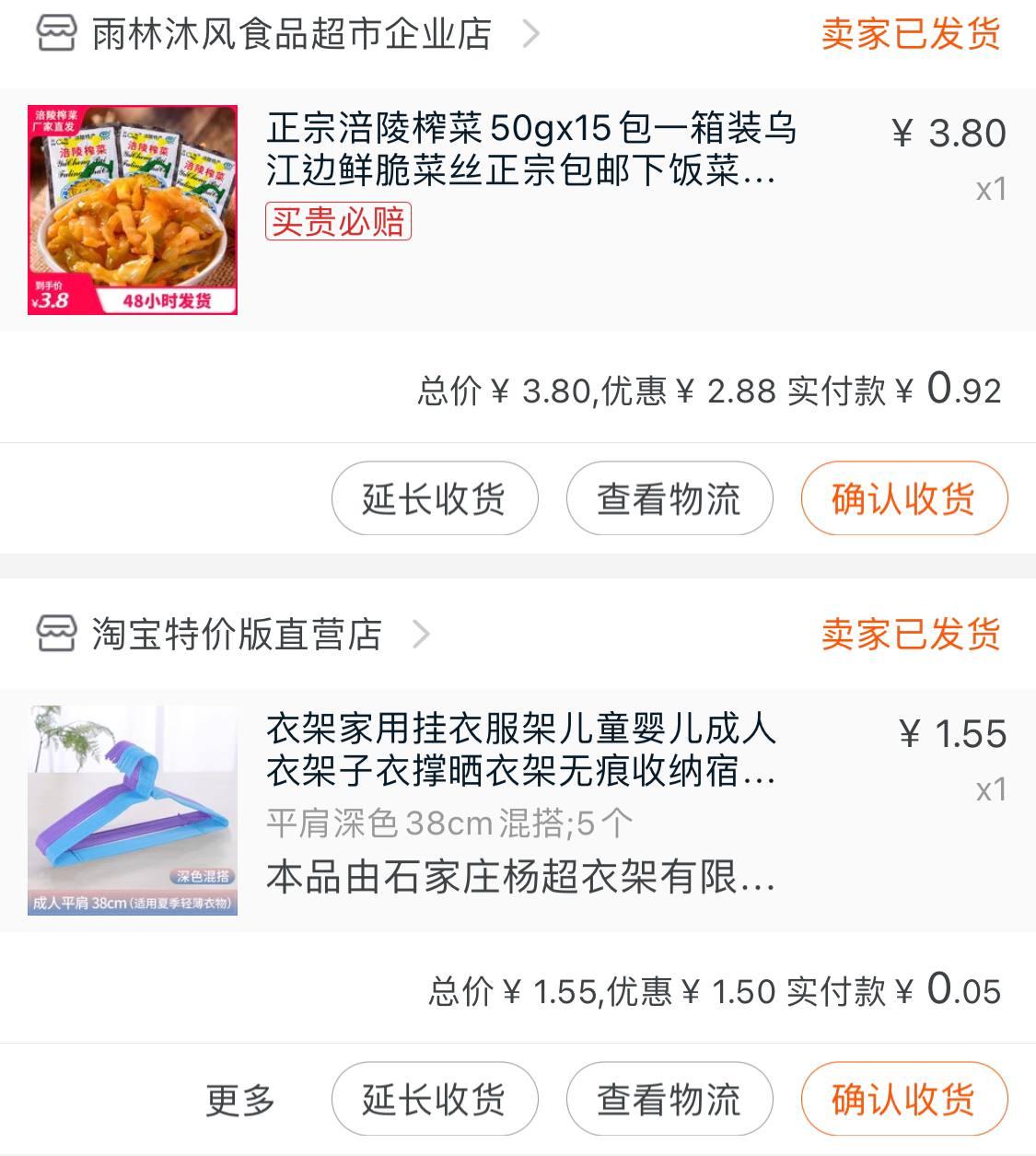 https://cdn.jsdelivr.net/gh/xianbaoyun/img/2021/up/e20e50.png
