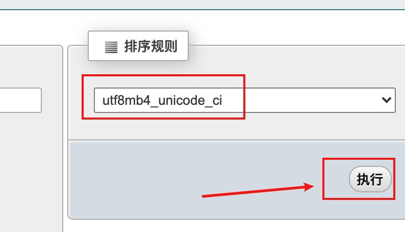 utf8mb4_unicode_ci