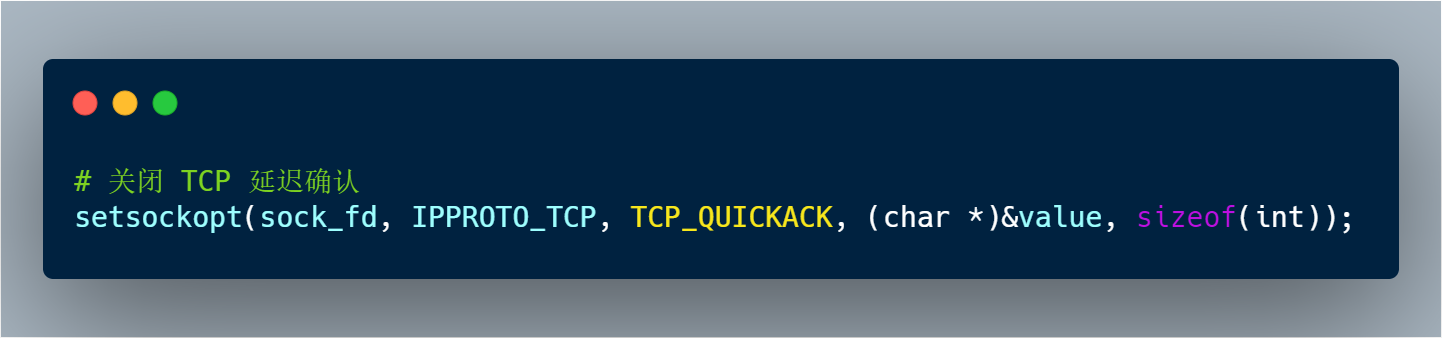 关闭 TCP 延迟确认