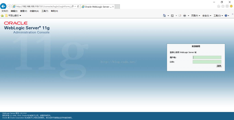 Weblogic11g安装部署-winserver篇