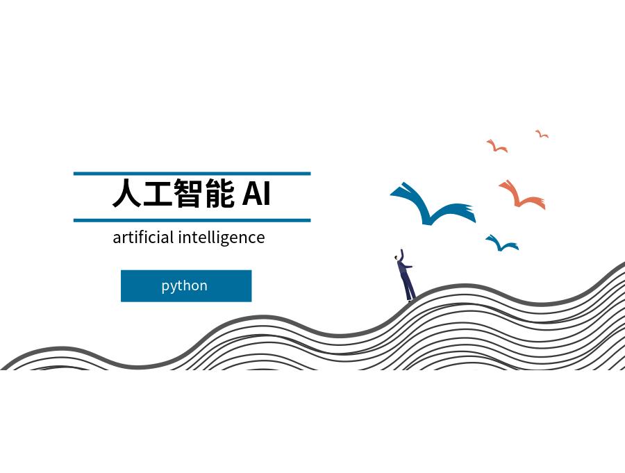 AI学习 Day07 面向对象基础(上)