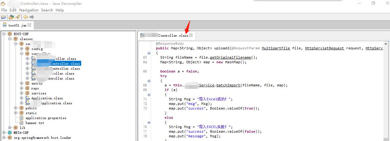 JD-GUI反编译jar包为Java源代码