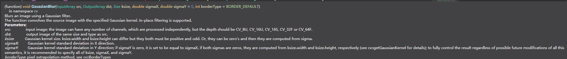 高斯模糊函数接口2