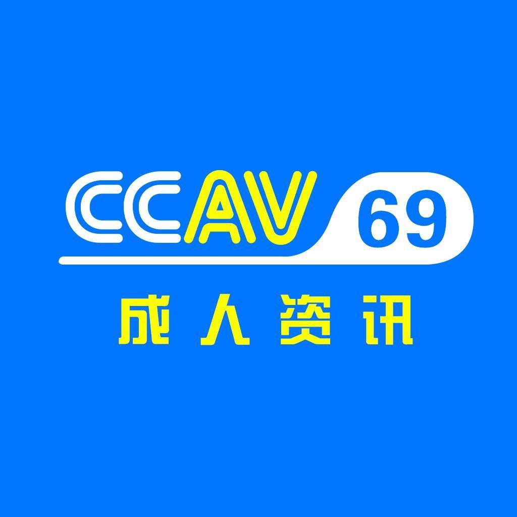 CCAV性闻