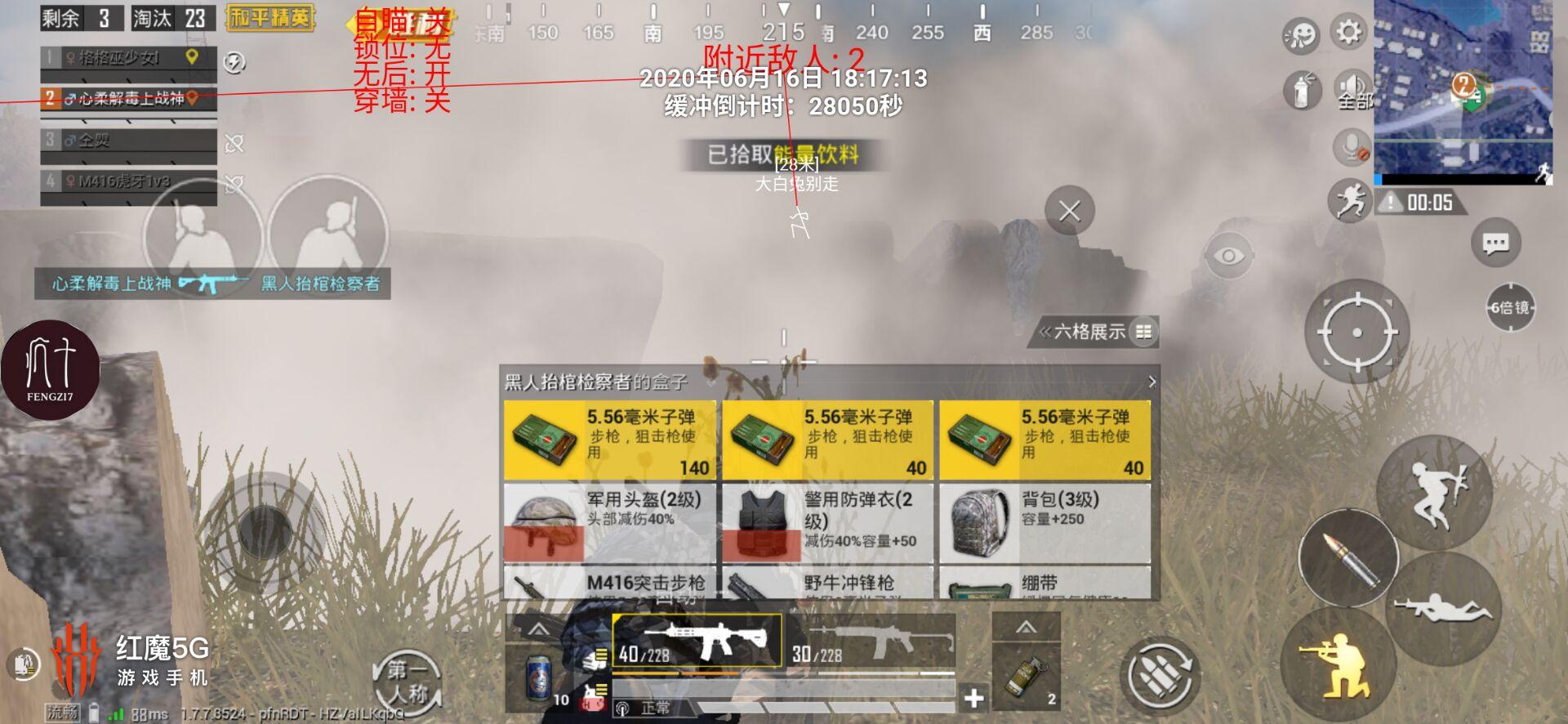安卓和平精英_小霸王V2.6多功能辅助可免ROOT