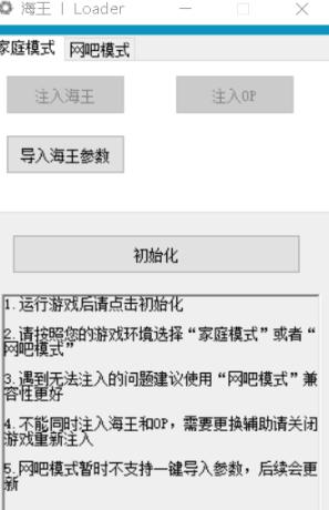 CSGO_仅支持steam服-演技+陀螺-稳定VAC稳定奔放支持全系统使用