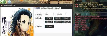 DNF郭嘉v11.16全自动搬砖剧情+手动倍功辅助破解版