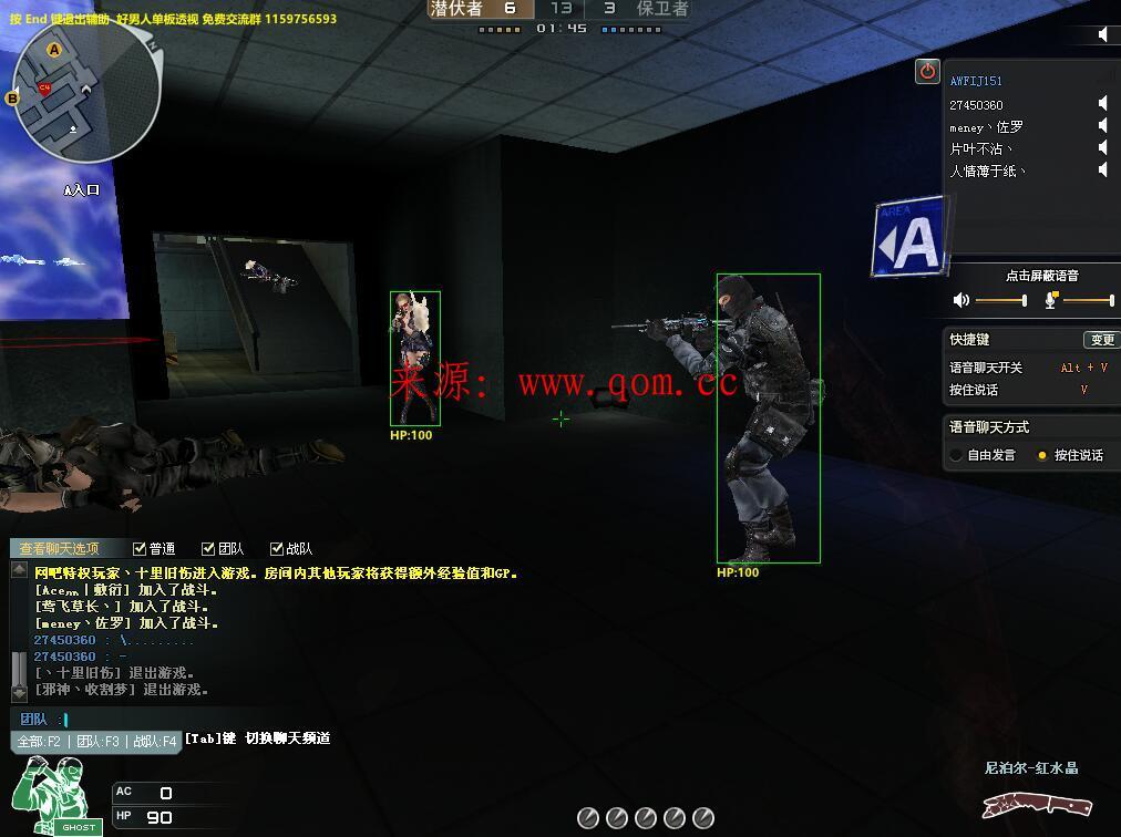 CF_好男人稳定透视V10.19