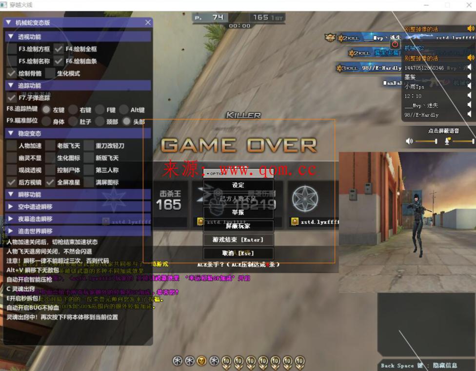 CF_机械蛇透视自瞄追踪多功能辅助破解版已更新