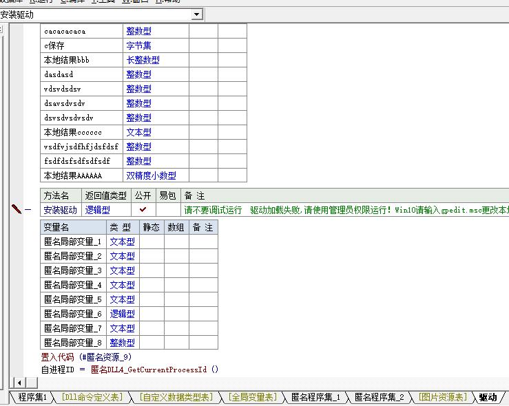 开源Sys驱动读写源