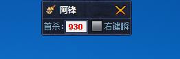 CF_卡妙助手V10.9最新版可用