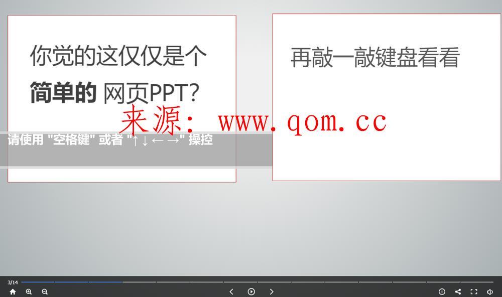 高颜值的故宫介绍html源码程序