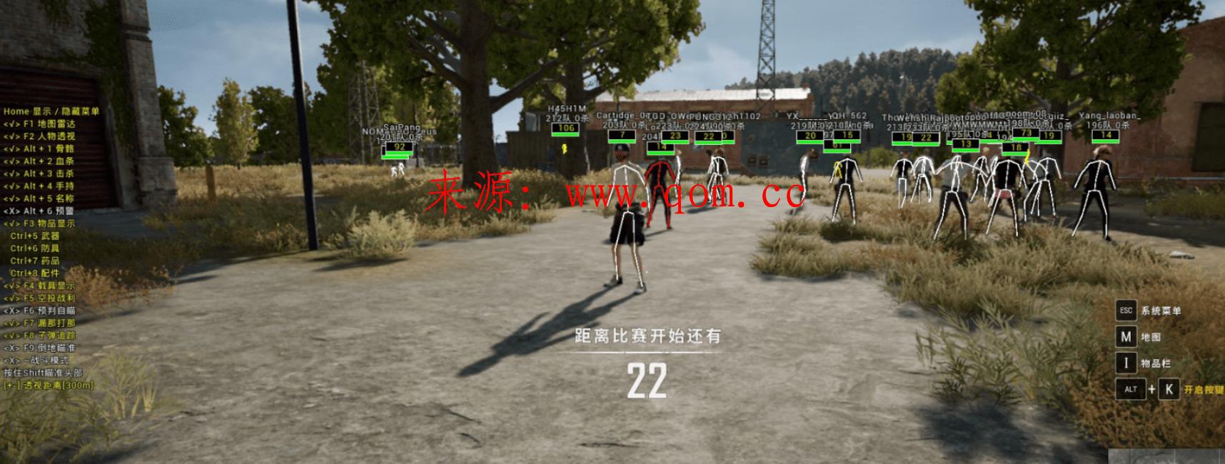 绝地求生_西风透视自瞄追踪多功能破解版V12.23