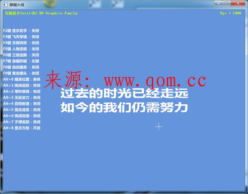 CF挑战助手多功能V12.15破解版