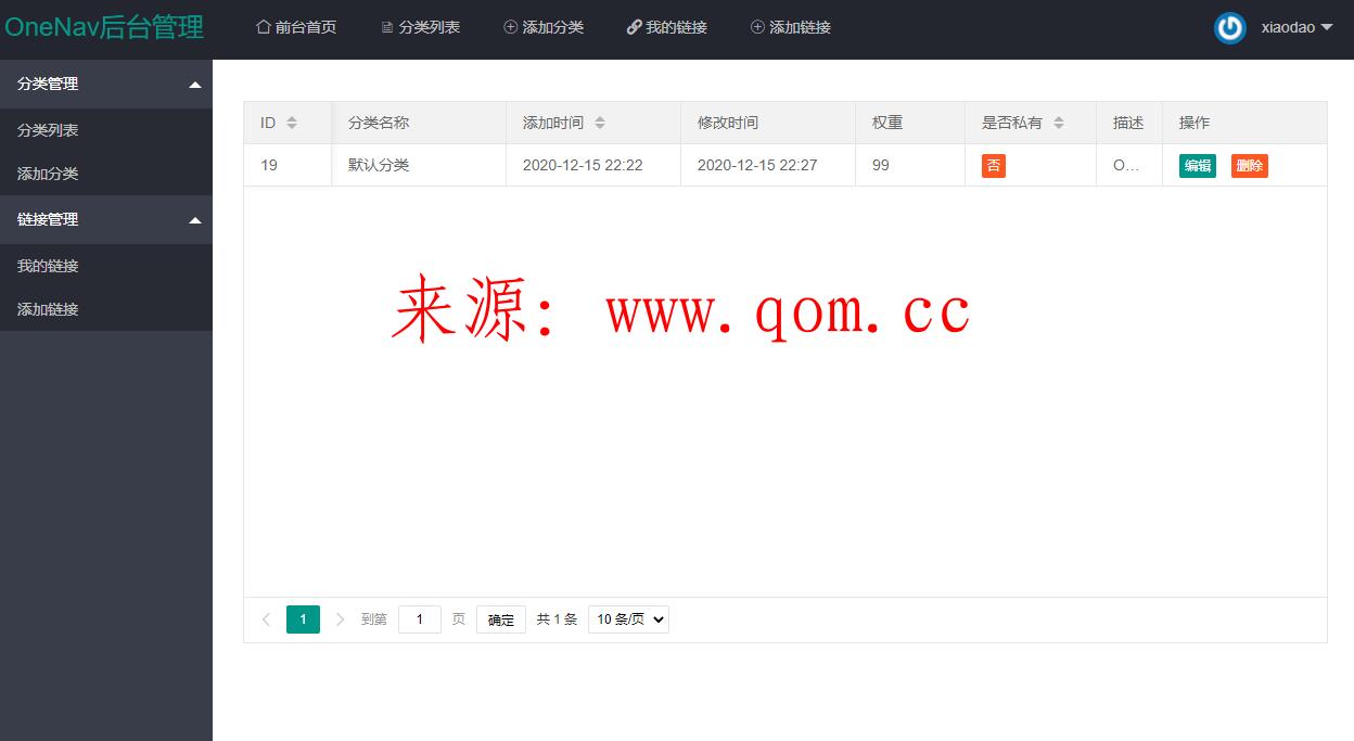 OneNav简约PHP导航源码最新版