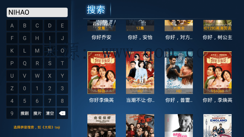 柚子影视TV v2.0脱壳/去广告/特权/终身/会员版「2月24号」