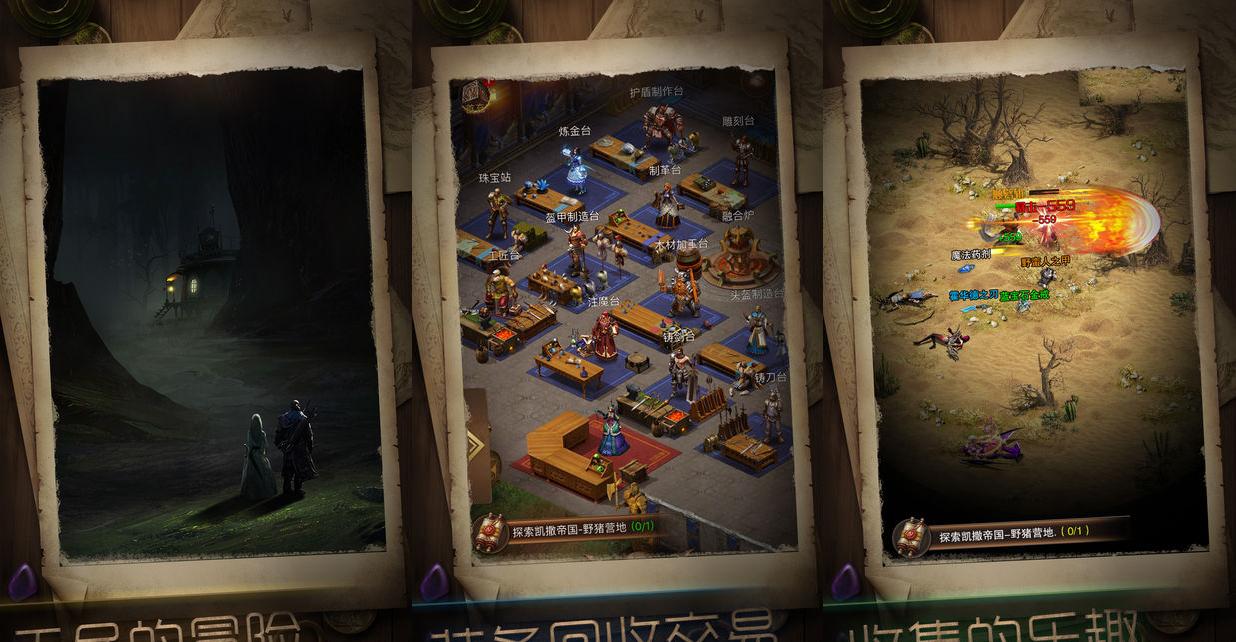 安卓一款★APP★冒险者传说V1.0.3无限金币钻石/中文版★角色扮演暗黑单机游戏