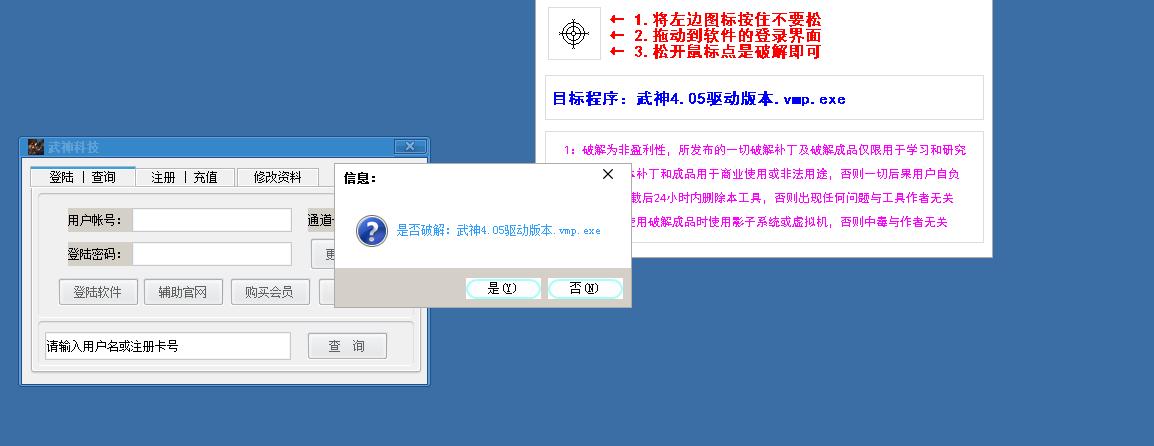 DNF武神手动版多功能V4.6破解版