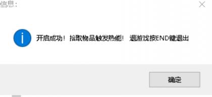 PUBG绝地求生_皮皮热能透视最新破解版