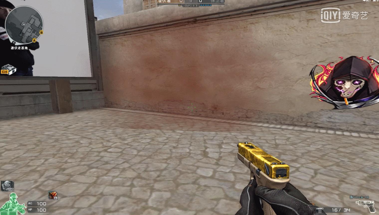 CF无视烟雾rez·替换上游戏即可V7.3免费版