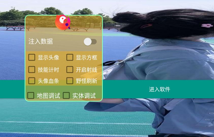 王者荣耀手游·体验服·大白菜绘制V7.22免费版