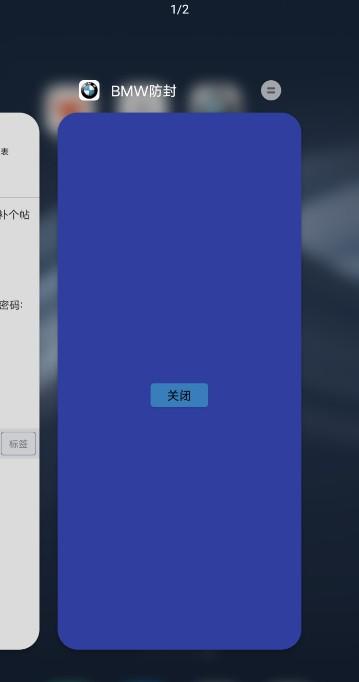 王者荣耀手游·BMW安卓防封V7.29免费版