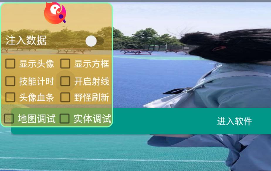 王者荣耀手游·体验服·大白菜绘制V7.29免费版