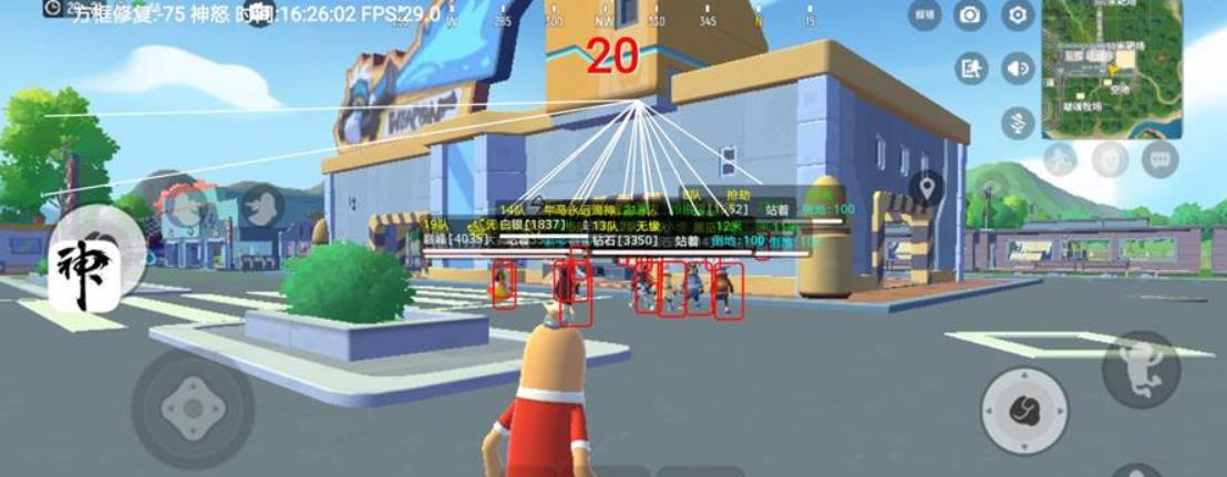 香肠派对手游·神怒绘制V10.12免费版