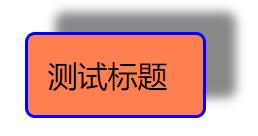 image-20210307100002226