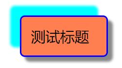 image-20210307100702579