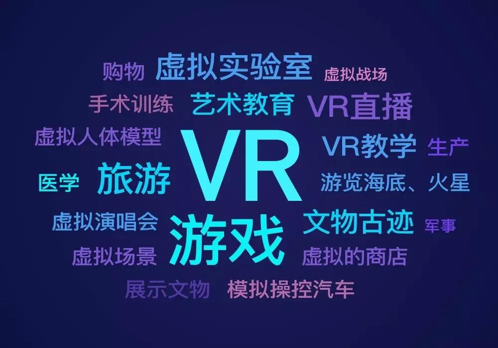极客VR-geekzl.com