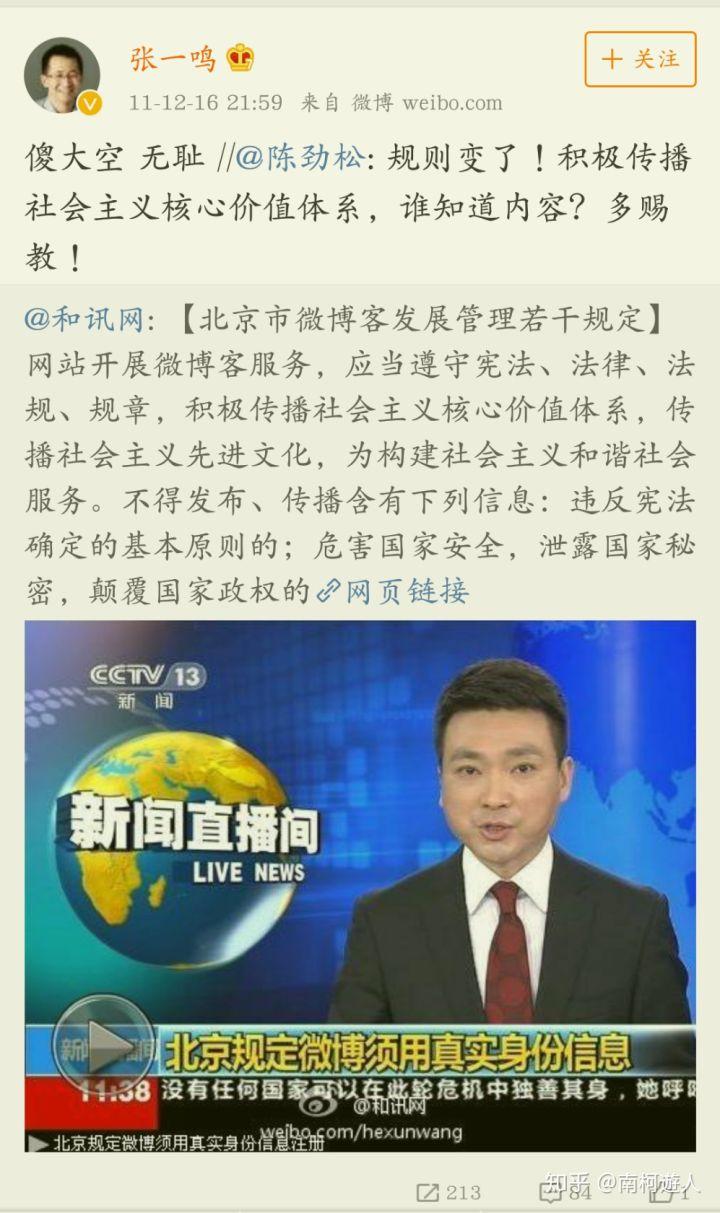 如何看待媒体称「字节跳动同意放弃 TikTok 股份,以达成在美交易」?会给中国互联网带来哪些影响?-2