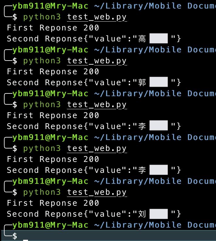 Cybm91 elry-Mac ~LibraryMobile Docum