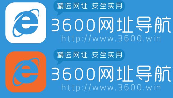 3600网址导航